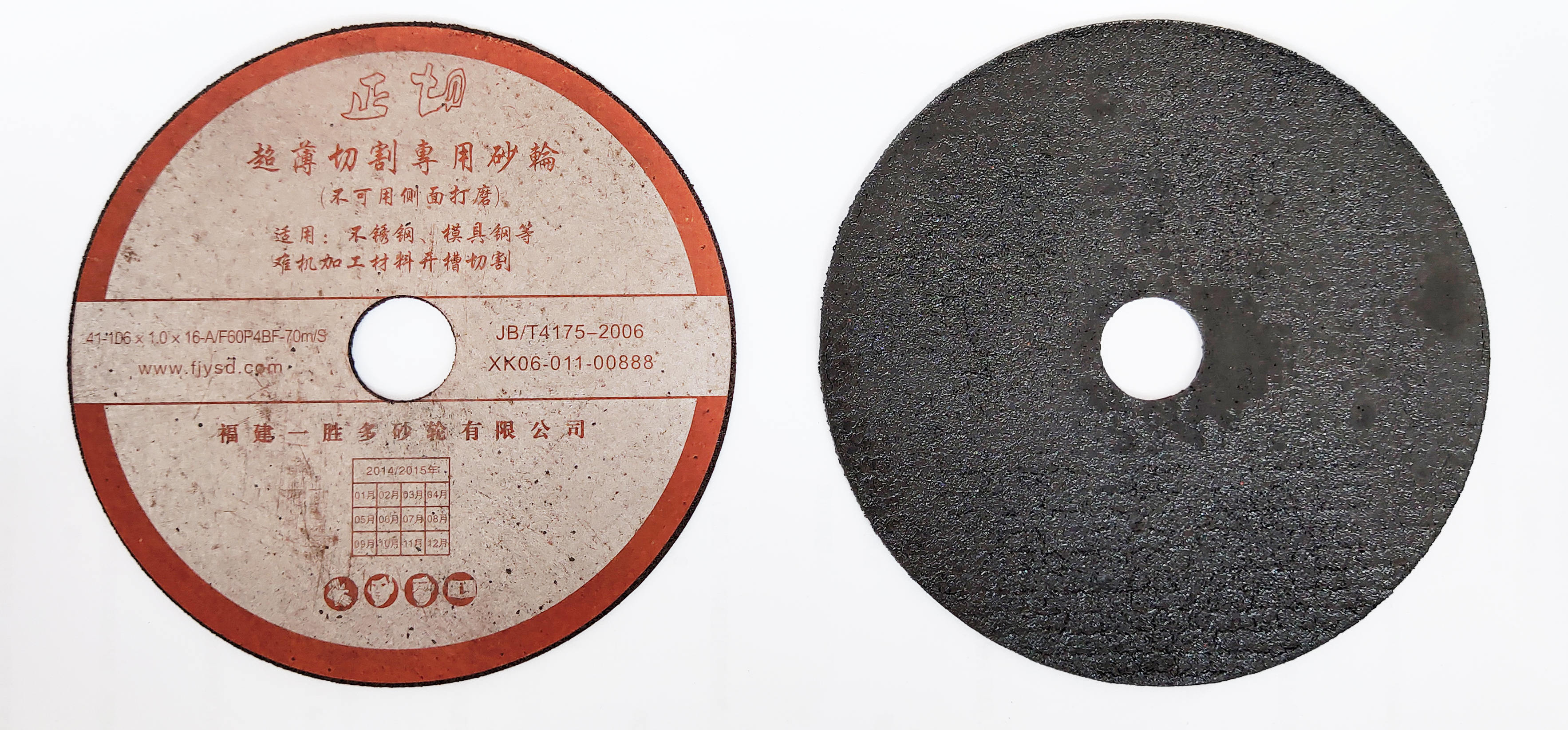 title='正切'